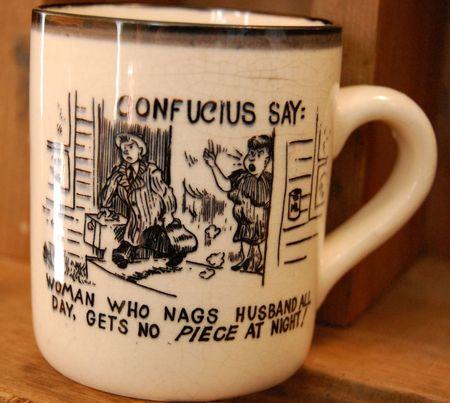 No-piece-mug
