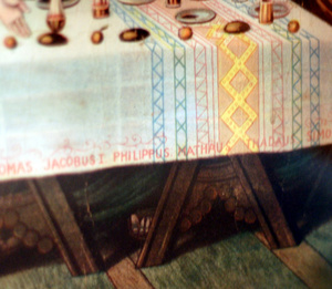 Jesus_tablecloth